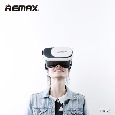 Remax VR Fantasyland 3D