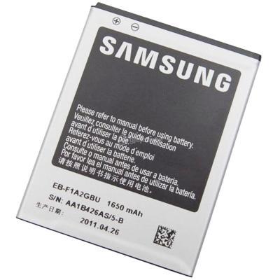 Bateri per Samsung Galaxy S2