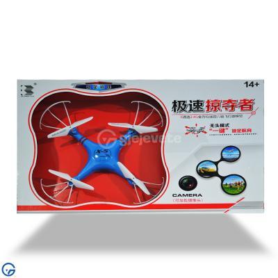 Dron Floturues