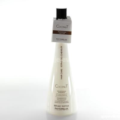 Phytorelax Coconut Nourishing Shampoo. 500 ml.