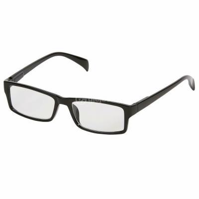 Syze Optike