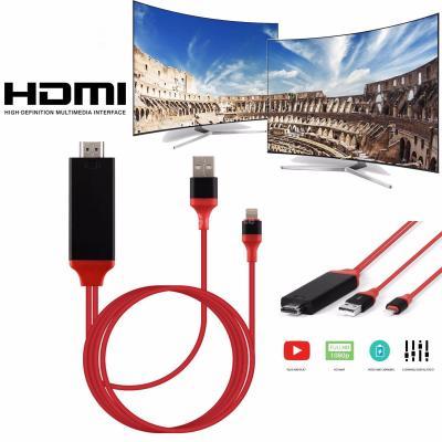 Fishe Konvertuese iphone/HDMI