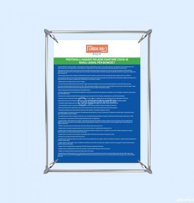 Kornize Poster Frame