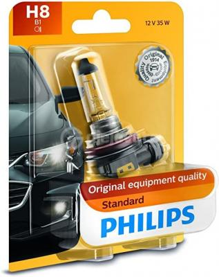 Llampe Philips Vision H8 12V 55W +30% Per Makine