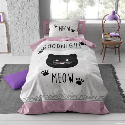 Set Carcafe Krevati Goodnight Meow
