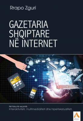 Gazetaria shqiptare në internet