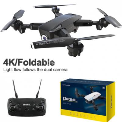 Dron Fluturues Sihuandar RS537