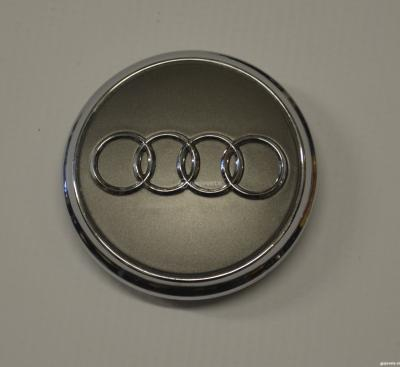 Steme Audi