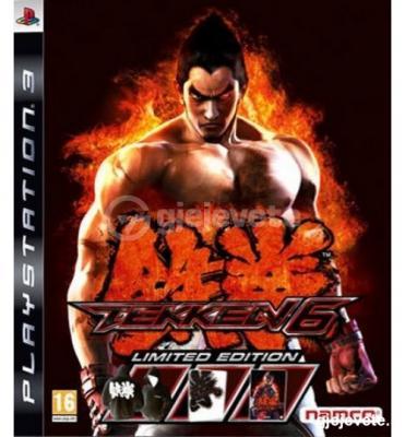 Ps3 Tekken 6 Essentials