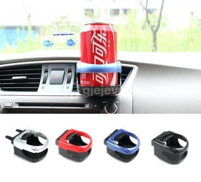 Mbajtese pijesh per makine