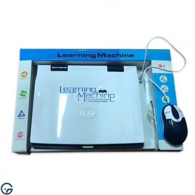 Laptop Loder