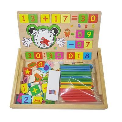 Learning Box